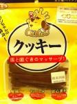 【Dr King】狗狗小食 - 多款口味 (買十送一)