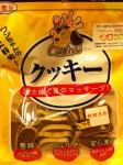 【Dr King】狗狗小食 - 雞鱈魚粒 (買十送一)