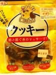 【Dr King】狗狗小食 - 雞肉包蕃薯 (買十送一)