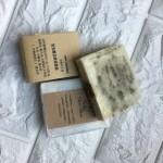 秋冬薰衣草滋潤皂